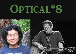 Optical - 8