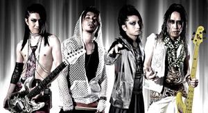 Zigoku Quartet