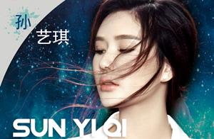 Yi Qi, Sun