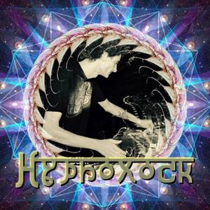 Hypnoxock