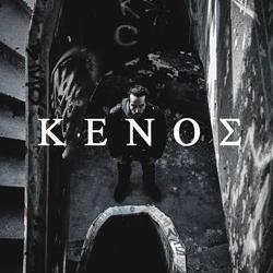 KENOS (FRA)