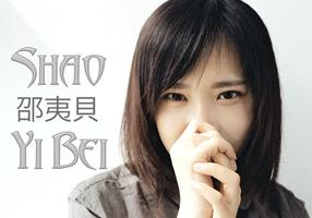 Bei, Shao Yi