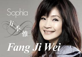 Wei, Fang Ji