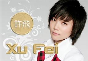 Fei, Xu