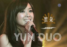 Duo, Yun