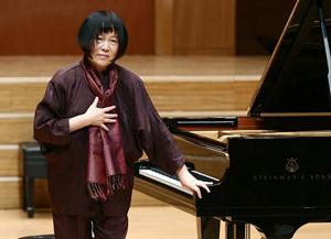Xiao-Mei, Zhu