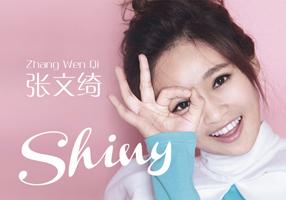 Wen Qi, Zhang